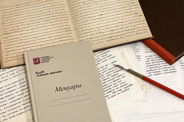 Получатели социальных услуг из поселения Щаповское смогут посетить литературный мастер-класс