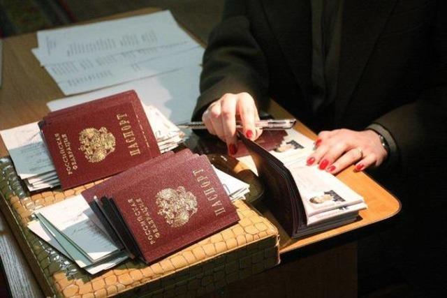 Быстро получить загранпаспорт иркутск